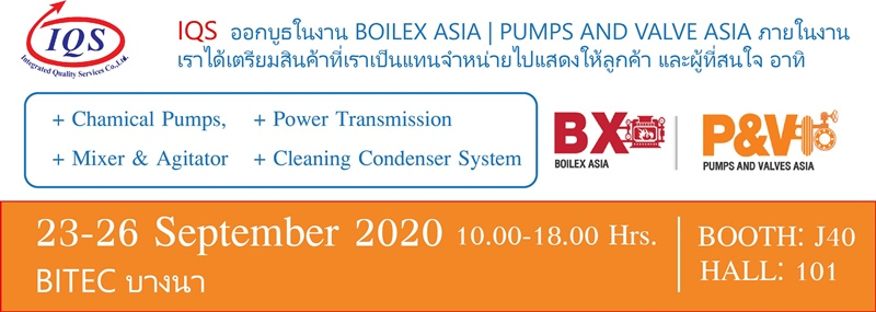 Pumps and Valve Exhibition Thailand